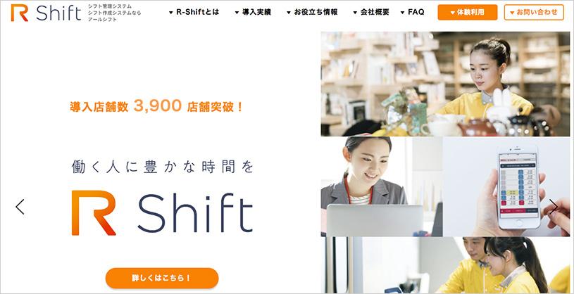 R-Shift